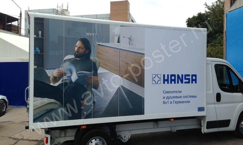 Можно ли рекламировать водку на грузовом транспорте отдача от яндекс директ